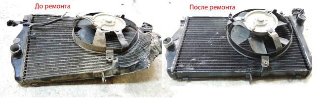 """Радиатор охлаждения мотоцикла """"Honda X11"""""""