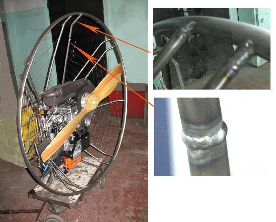 Несущий каркас с двигателем для параплана. Сварены аргоно-дуговой сваркой сломанные при аварии трубчатые кронштейны из титана